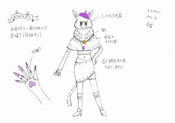 【※1月29日(火)正午解禁】「トラさん~僕が猫になったワケ~」ホワイテストデザイン画