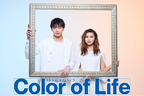 メインカット_Color of Life