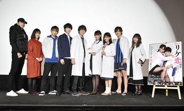 リケ恋_S