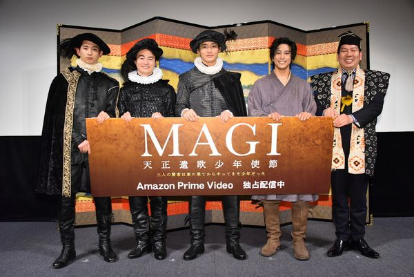 MAGI_Official