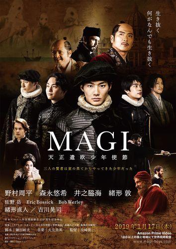 MAGI_poster