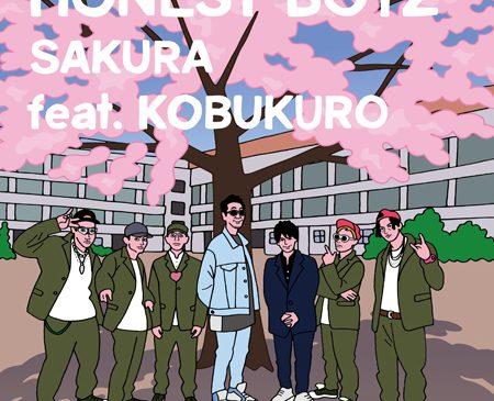 SAKURA_ジャケ写