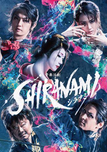 SHIRAmain2