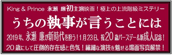 utiririのコピー