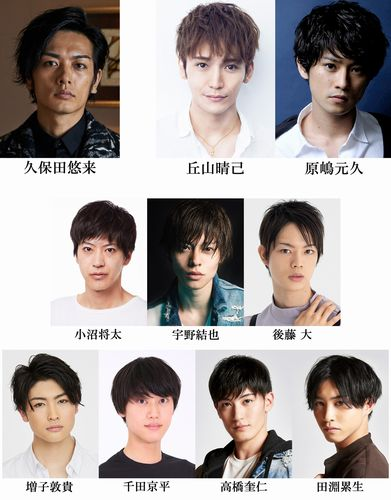 zangetsu_cast