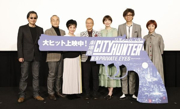 ★メイン2019.2.9_CITY HUNTER_037s