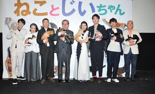 【2月22日(金)開催】「ねことじいちゃん」公開初日舞台挨拶1