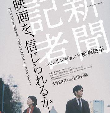 shinbunkisha_teaserA