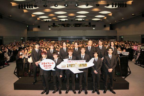 ④0303『PRINCE OF LEGEND』大阪イベント