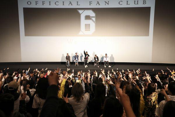 3.DOBERMAN INFINITYファンクラブ限定イベント