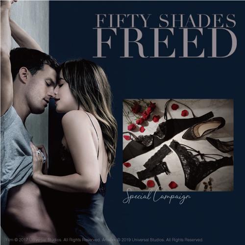 fiftyshadesfreed1s