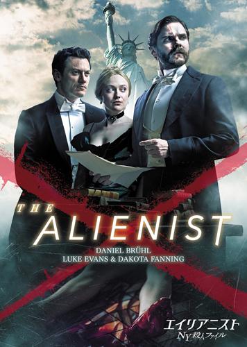 Alienist_DVDS_H1s