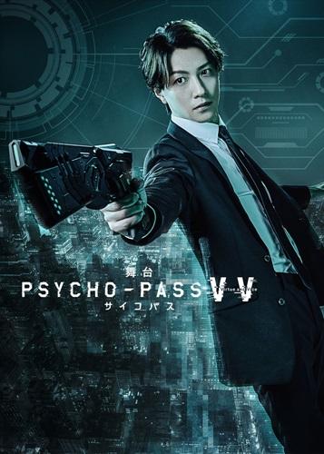 FIX_PSYCHO-PASS_ティザーヴィジュアル_Sssk