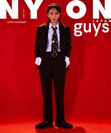 NYLONguys#181_COVER