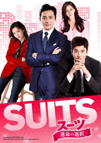 SUITS-DVD&BD_JKss