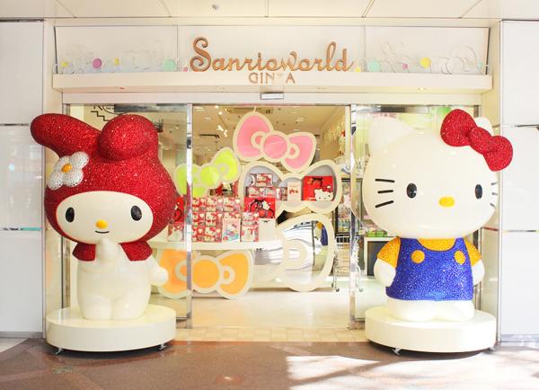Sanrioworld GINZA店舗写真
