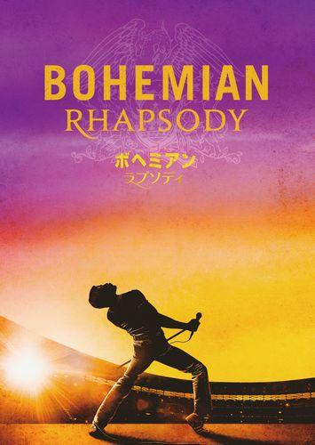 bohemianrhapsody-UHD_SB_E4