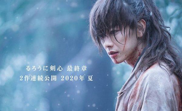 kenshin_pub_moji0410小