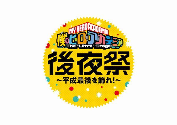 kouyasai_logo