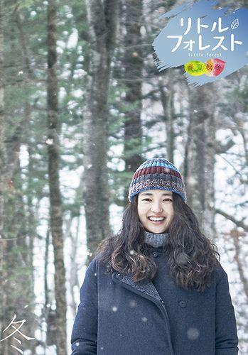 KIM Tae-ri_winter_極小
