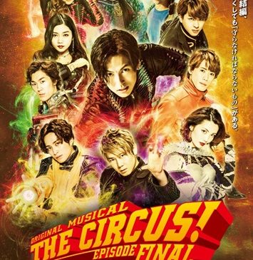 THE CIRCUS!_0517flier