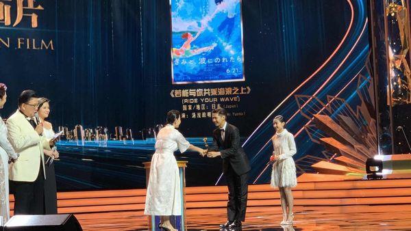 きみ波_上海国際映画祭_授賞式2