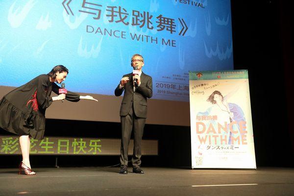 <即時解禁>『ダンスウィズミー』上海国際映画祭_舞台挨拶三吉さん、矢口監督s