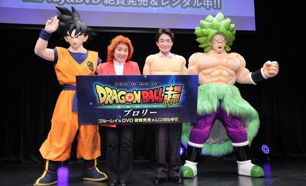 DRAGON-BALL①