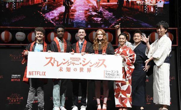 Netflix『ストレンジャー・シングス』メイン