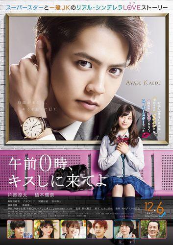 ★0kis_poster