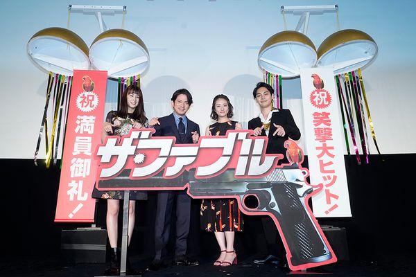 『ザ・ファブル』0704大ヒット御礼イベント_1