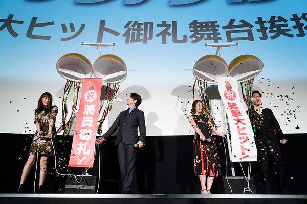 『ザ・ファブル』0704大ヒット御礼イベント_3