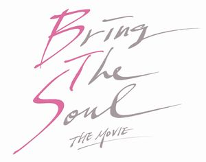 『BRING THE SOUL:THE MOVIE』タイトルロゴ