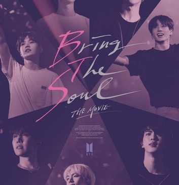 『BRING THE SOUL:THE MOVIE』日本版ポスター
