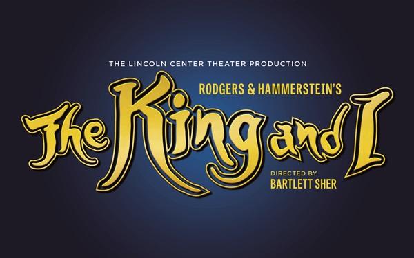 王様と私ロゴ