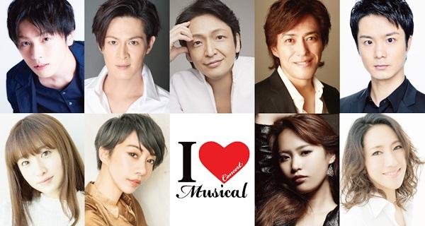 I Love Musical_2019年12月ALLCAST
