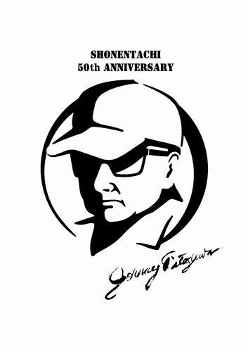 anniversary_logo