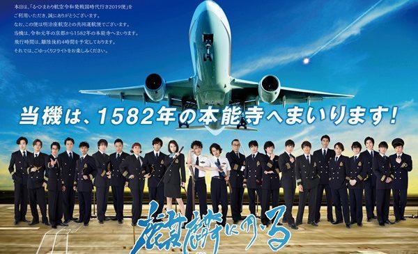 kirin_pilot_04s