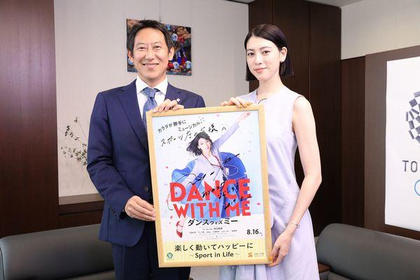 【8月2日(金)即時解禁】ダンスウィズミー_三吉彩花がスポーツ庁訪問!!IMG_8916