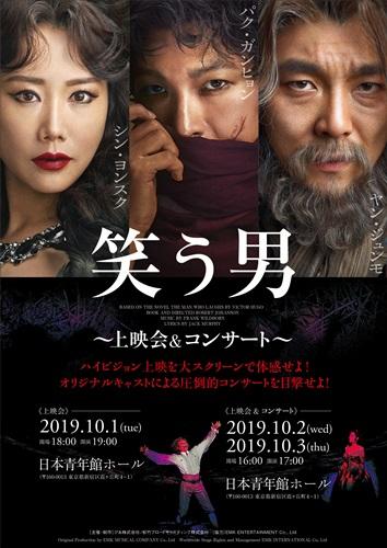 Main Poster (2)-001si