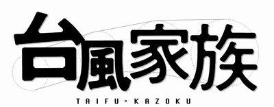 logo_01トリミング