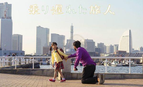 yokohama_main+ (1)