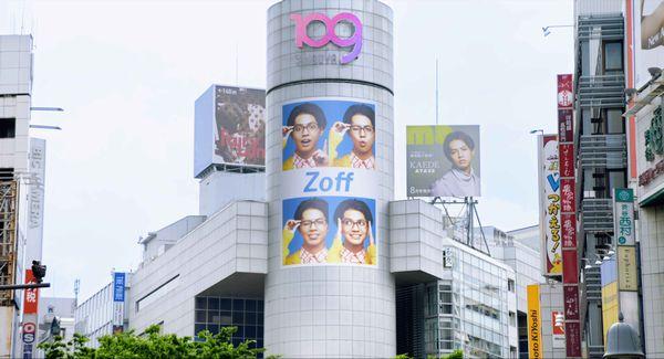 zoff-場面写真