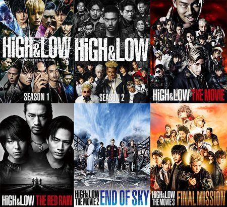 【9月24日(火)15時解禁】『HiGH&LOW 』ベストバウト組み写真