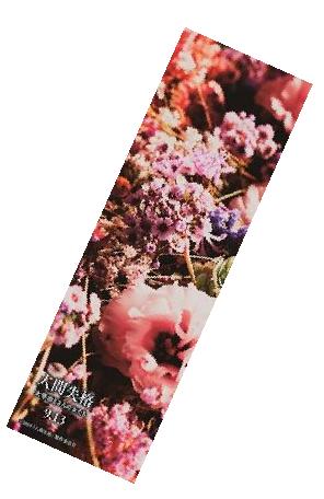 しおり2-3-1