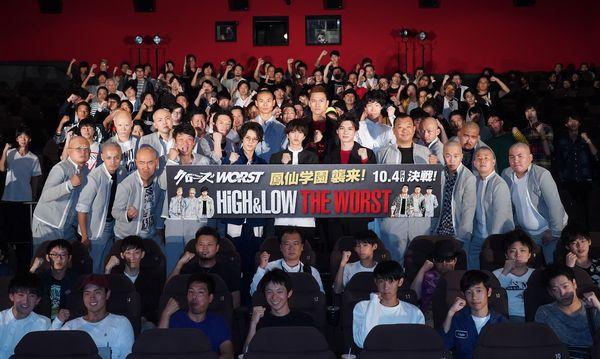 0922『HiGH&LOW THE WORST』イベントメイン写真