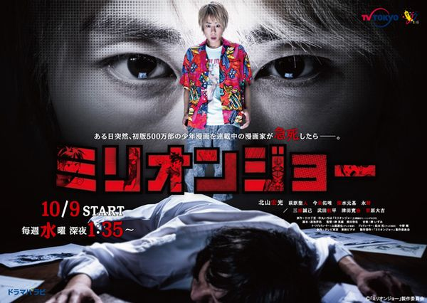 190912_poster