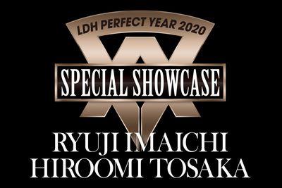 2.繝ゥ繧、繝輔y繝ュ繧ウ繧・2.IMAICHI_TOSAKA LIVE