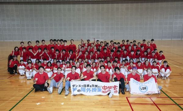2.Rising Sun Project