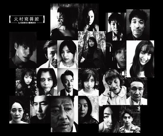 himura_shashinkan_last_S